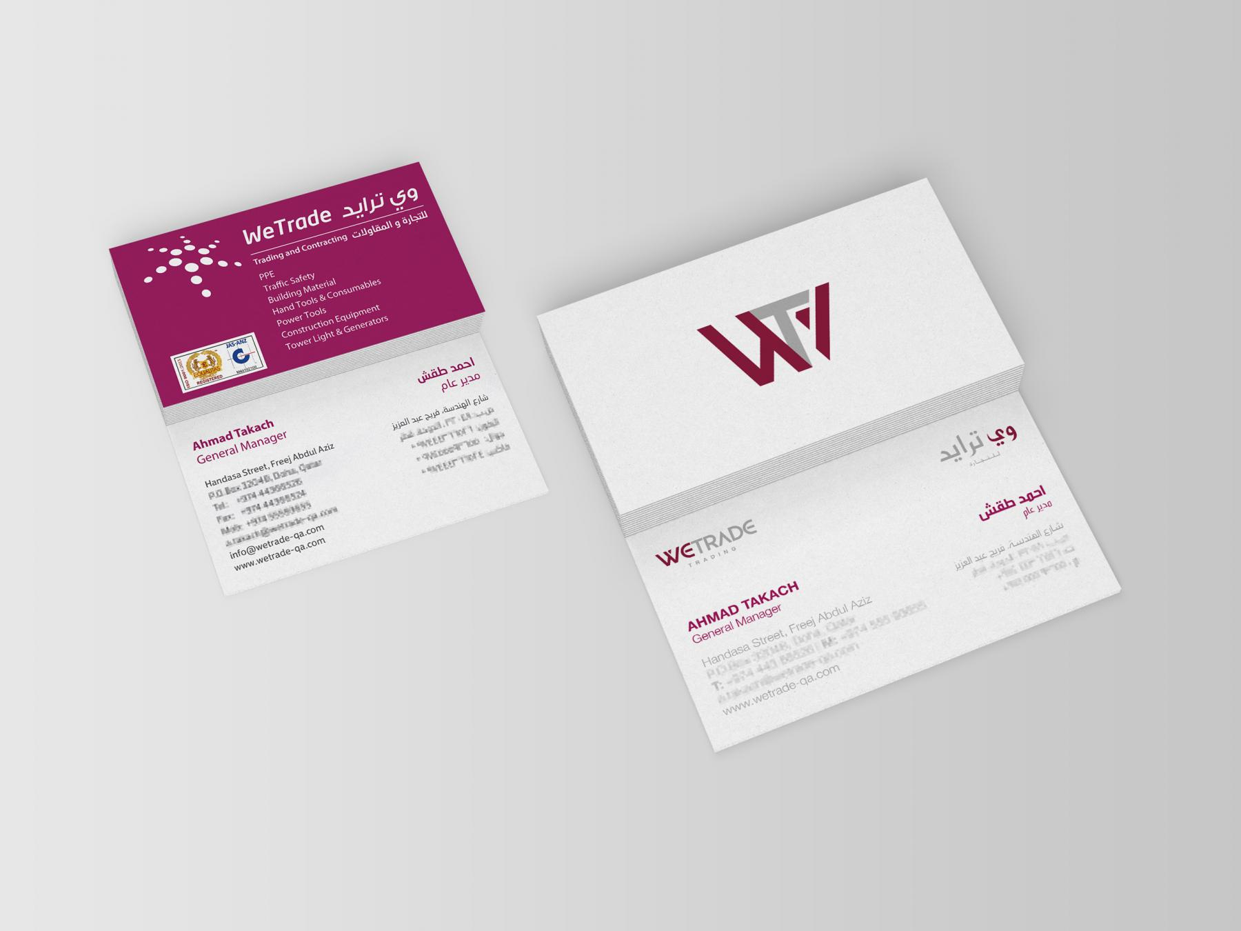 Business Card brand