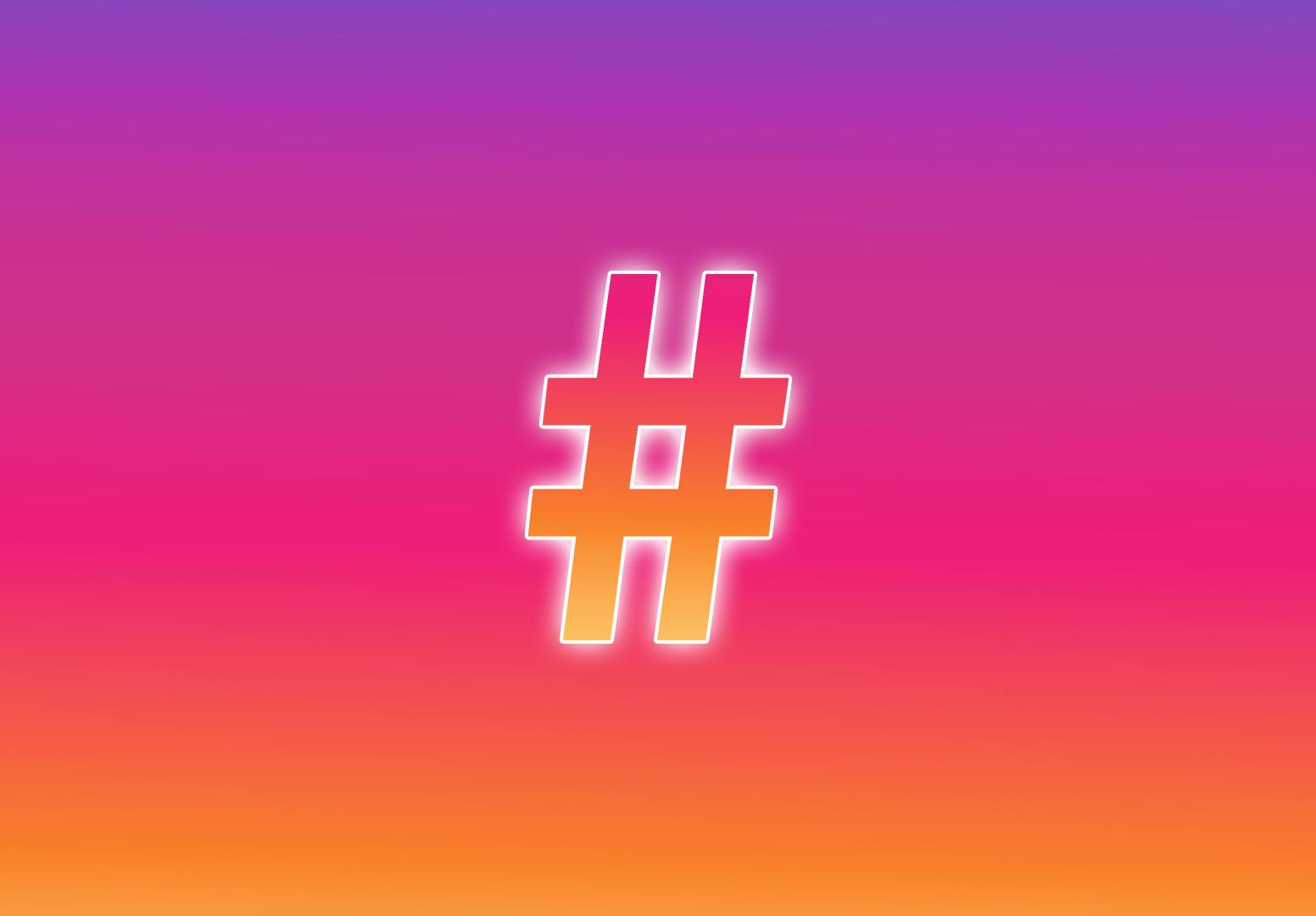 5 WAYS HASHTAGS WILL HELP YOUR BUSINESS - News